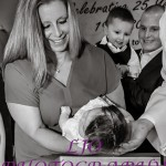 LJO Photography-Christening-0756 c mid logo